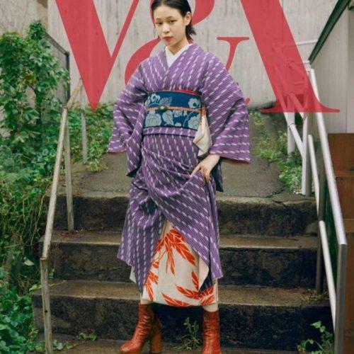 V&A Kimono exhibitoin