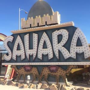 Las Vegas Neon Museum: Sahara