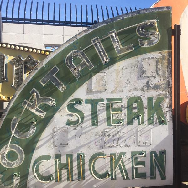 Las Vegas Neon Museum: Steakhouse